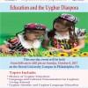 Symposium on Education and the Uyghur Diaspora