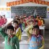 China Bans Use of Uyghur, Kazakh Books, Materials in Xinjiang Schools