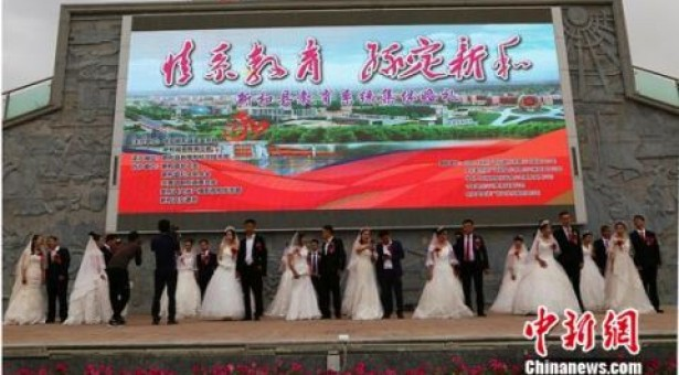 Uyghur love in a time of interethnic marriage