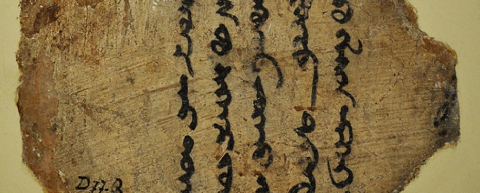 Pilgrims in Old Uyghur Inscriptions: A Glimpse behind Their Records