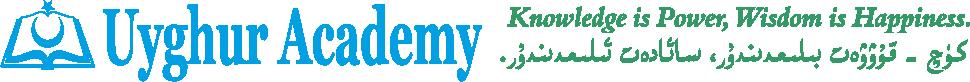 Uyghur Academy