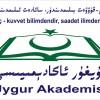 5. Uygur Akademisi   Uluslararası Uygur Akademisyenler Sempozyumu Bildirisi