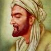 İmam Buhârî (810 – 869)