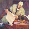 Kaşgarlı Mahmut (1008 – 1075)