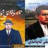 Uygur Akademisi 07 Mayıs 15:20'de TRT AVAZ Türkistan Gündemi Programında