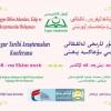 Uygur Tarihi Araştırmaları Konferansı