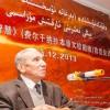 Uygur Bilgini Mirsultan OSMAN 88 yaşında Urumçi'de vefat etti.