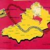 Mançuların ilk Doğu Türkistan istilası