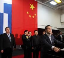 Çin-Yunanistan Ekonomik İşbirliği ve Türkiye'ye Etkileri