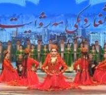 Uygur Halk Oyunlarından Senem Dansı