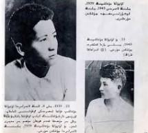 """1930'lu yıllarda Kaşgar'da çıkan """"Şerqi Türkistan hayatı"""", """"Erkin Türkistan"""" ve """"Yengi hayat"""" gazetelerindeki bazı şiirler"""
