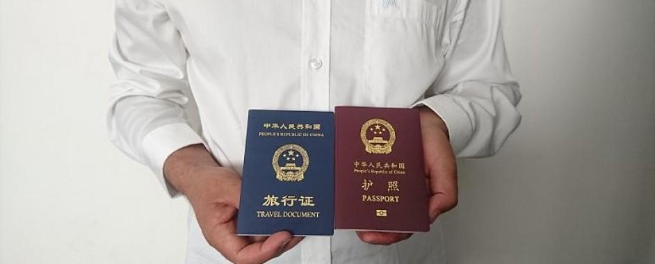 Çin'in Uygur diasporasını eritme taktiği; elçilik pasaportları yenilemiyor