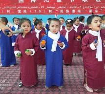 Çin yönetimi, soykırımda son aşamaya geçti: Uygur izlerini silin!