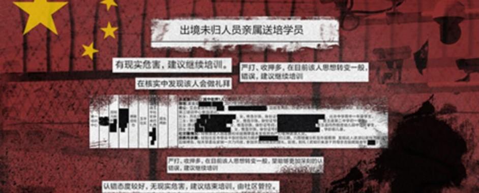 Uygur Türklerinin 'dini inançları nedeniyle' gözaltına alındığına ilişkin belge basına sızdı