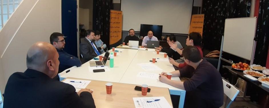Doğu Türkisan Davası'nda önümüzdeki fırsat ve imkanlar hakkındaki yuvarlak masa toplantısı Hollanda'nın Lahey Şehri'nde düzenlendi