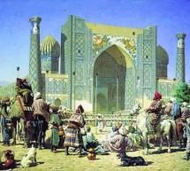 X-xııı. Yüzyıllarda orta Asya'da Türkler ve İslam (Nümizmatik veriler ve İslam kaynaklarına göre)
