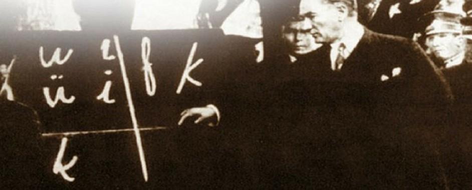 Cumhuriyet Döneminde Türkçenin Gelişmesi
