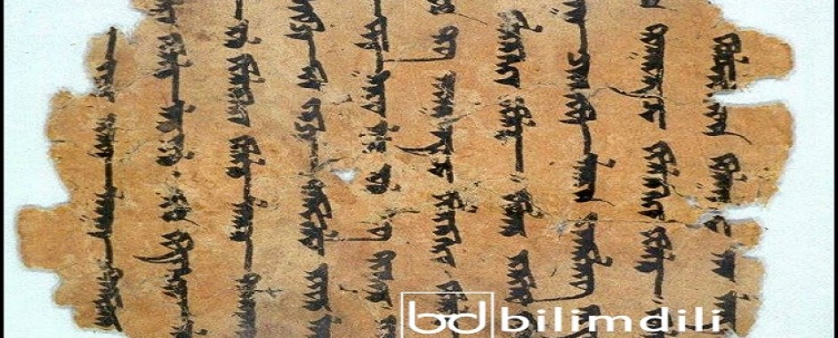 Tibet Budizminde Dhāraṇīler Ve Eski Uygurca Sitātapatrādhāraṇī