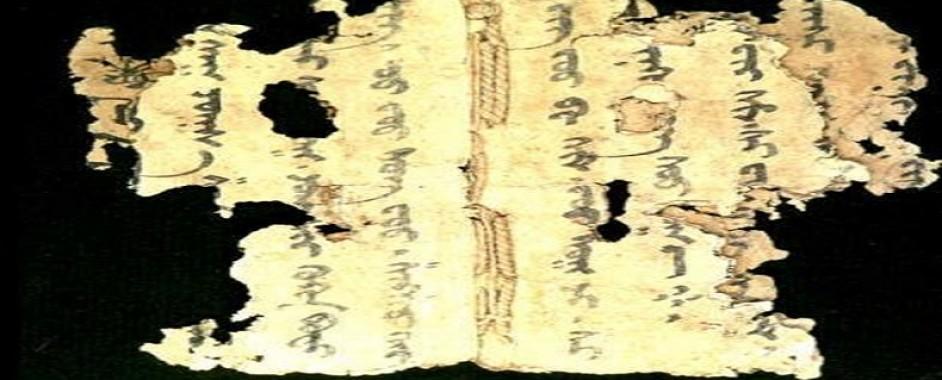 Uygur sivil dokümanlarının söz varlığı