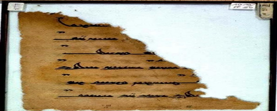 Uygurca Altun Yaruk'a ait belgeler (701-750)