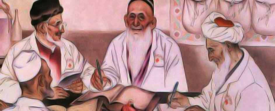 Uygur Kimliği, Dili ve Dini – Uygur Akademisi