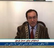 """Tarihçi Nebican Tursun ile """"Genel Uygur Tarihi"""" üzerine röportaj"""