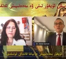 Eski Uygur dili ve kültürü çalışmalarının ortaya çıkışı ve mevcut durumu – Doktor Ablet Samet