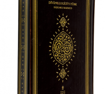 11. Yüzyıl Müslüman Türk dünyasındaki din anlayışının Divanü lügati't-Türk'teki yansımaları