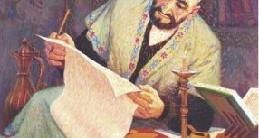 Divanü Lûgat-it-Türk'ün dil öğretim yöntemleri ve dünya filolojisine katkıları bakımından bir değerlendirmesi