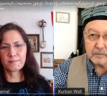 Uygur Arkeolojik araştırmaları ve onun Uygur kültür tarihindeki yeri