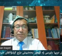 Uygur Doppa bayramı ve Uygur kültürünün karşılaştığı zorluklar