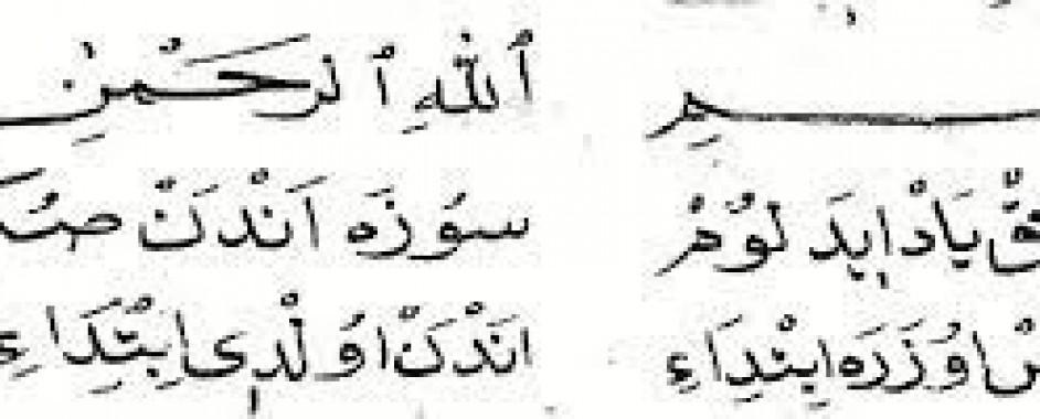 Mitolojiden İzzeddin Hasanoğlu'na gök arketip