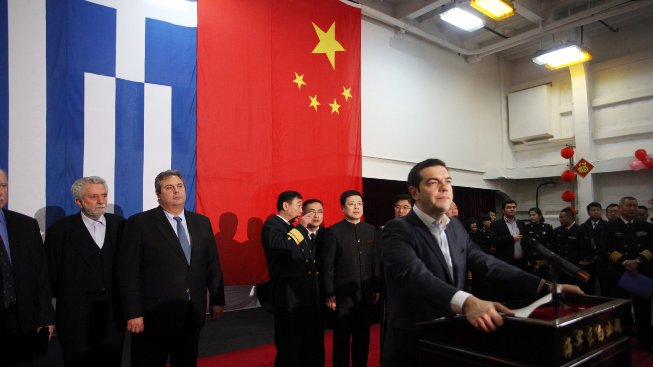 pm-tsipras-welcomes-existing-chinese-investments.w_hr